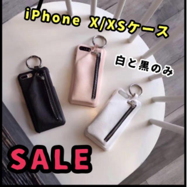 不二家 アイフォンXS ケース 、 安すぎる! iPhoneケース チャック 収納 レザーケース 白のみの通販 by ぴーちゃん's shop|ラクマ