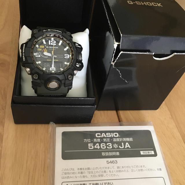 ロレックス コピー 高級 時計 | G-SHOCK - G-SHOCK マッドマスターの通販 by MiNa's shop|ジーショックならラクマ
