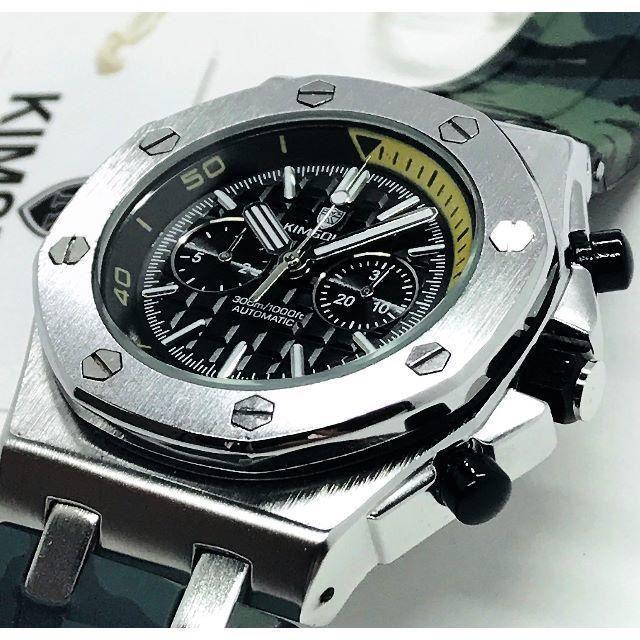 KIMSDUN オフショア ダイバー 機械式 自動巻き 腕時計 SS/Bの通販 by Coral☆24時間以内発送!|ラクマ