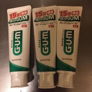 サンスター(SUNSTAR)の歯磨き粉GUM(歯磨き粉)