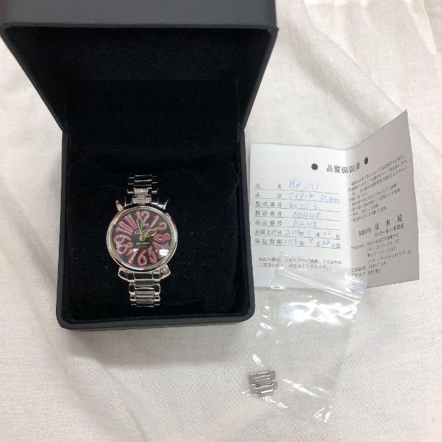 ルイヴィトン 財布 スーパーコピー 代引き 時計 、 時計 偽物 通販代引き