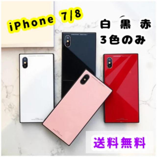 おすすめ! iPhone7/8ケース 格安!の通販 by サーク 即購入OK's shop|ラクマ
