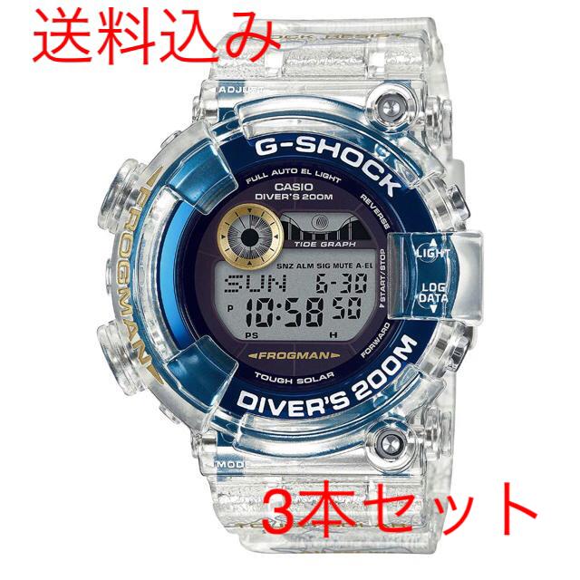 CASIO - G-SHOCK FROGMAN フロッグマン GF-8251K-7JR イルクジの通販 by 世古井 輩's shop|カシオならラクマ