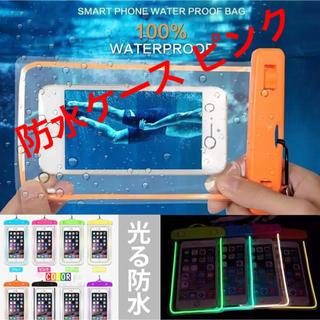30fb9c2fd4 アイフォーン(iPhone)の防水ケース 防水ポーチ スマートフォン スマホ 携帯 iPhone ピンク(