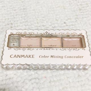 キャンメイク(CANMAKE)のキャンメイク カラーミクシング コンシーラー 01(コンシーラー)