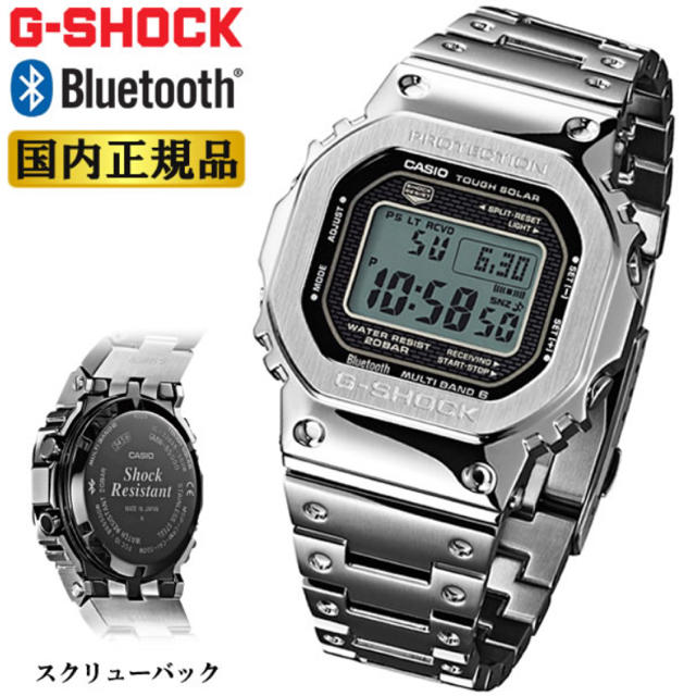 IWC スーパー コピー 修理 - G-SHOCK - G-SHOCK GMW-B5000D-1JF カシオ CASIOの通販 by 我楽久多屋|ジーショックならラクマ