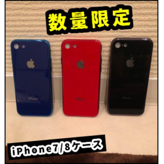 Apple - iPhone7/8ケース 数量限定 ガラス TPU 衝撃吸収ケース ブラックの通販 by ぴーちゃん's shop|アップルならラクマ