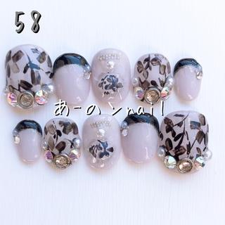 送料&カラー変更1色無料«58»ジェルネイルチップ♡*.