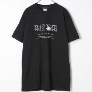 レイジブルー(RAGEBLUE)の感覚ピエロ Tシャツ ブラック RAGEBLUE 半袖 Tシャツ(ミュージシャン)