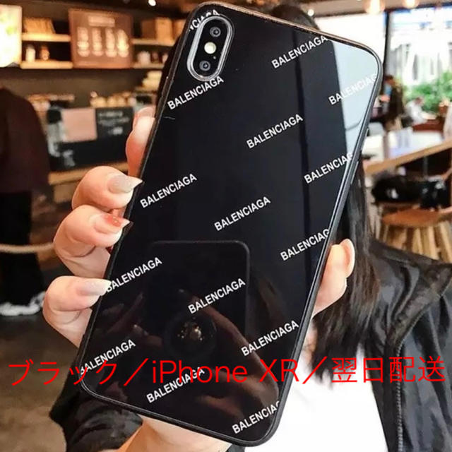 Balenciaga - 大人気 iPhoneケース スマホケース の通販 by aya|バレンシアガならラクマ