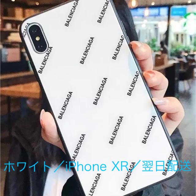 グッチ iphone7plus ケース シリコン / Balenciaga - 大人気 iPhoneケース スマホケース の通販 by aya|バレンシアガならラクマ