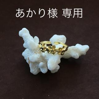 ☆新品 未使用☆ ハワイアンジュエリー ピンキー リング(リング(指輪))