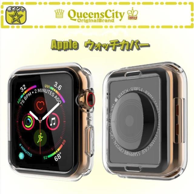 AppleWatch アップルウォッチ カバー ケースの通販 by QueensCity|ラクマ