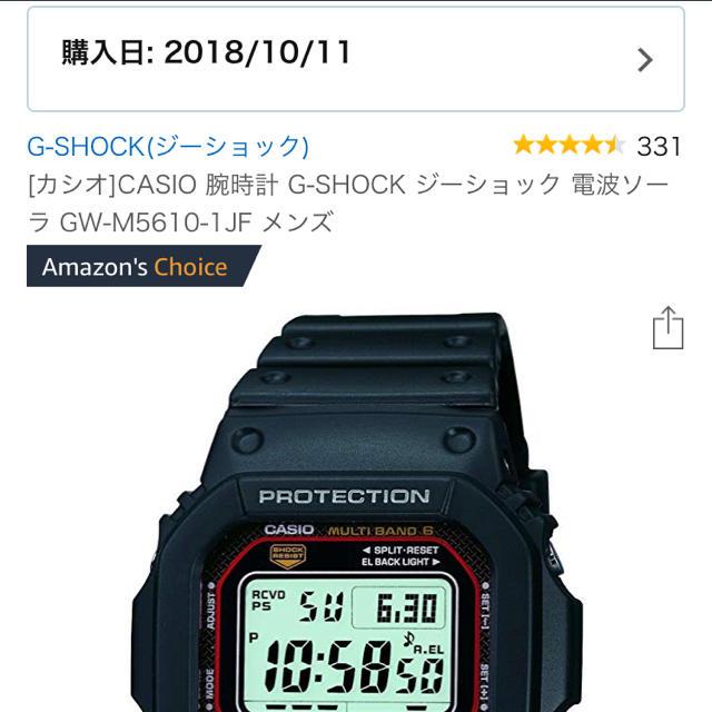 G-SHOCK - CASIO 腕時計 G-SHOCK 電波ソーラ GW-M5610-1JF の通販 by ゼロゼロ's shop|ジーショックならラクマ