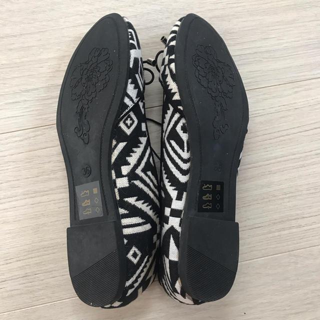 salus(サルース)のSalus サルース 刺繍 オルテガ リボン フラット ぺたんこ パンプス レディースの靴/シューズ(ハイヒール/パンプス)の商品写真