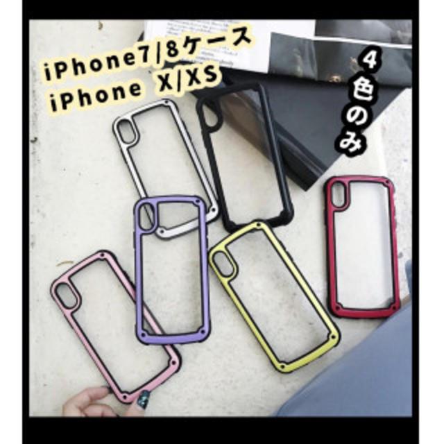 超激安! iPhoneケース の通販 by アラポ 即購入大歓迎⭕'s shop|ラクマ