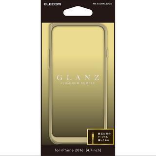 エレコム(ELECOM)のM.様iPhone7 iPhone8 アルミバンパー PM-A16MALBUGD(iPhoneケース)