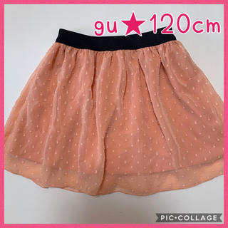 ジーユー(GU)の☆gu  シフォンスカート☆120cm(^^)(スカート)