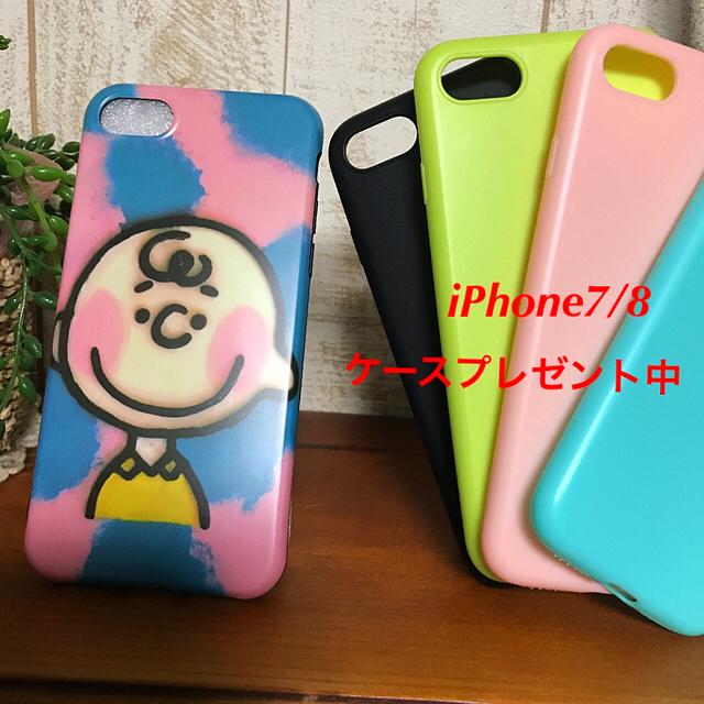 iphone8 ケース ハード ケース - 【新品】チャーリーブラウン  高品質 可愛い iPhoneケースの通販 by kaz@iPhone |ラクマ