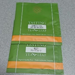 ルピシア(LUPICIA)のルピシア紅茶 リーフティー アールグレイ.ダージリンとグレープフルーツ(茶)