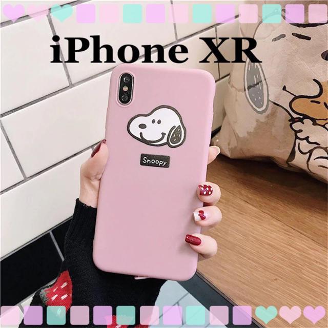 SNOOPY - 即購入可能‼️大人気のiPhoneケース★スヌーピー ピンク★iPhone XRの通販 by りあん♡'s shop|スヌーピーならラクマ
