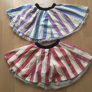 ブリーズ(BREEZE)のブリーズ リバーシブル スカート 双子 セット(スカート)