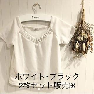 デザイン Tシャツ 2枚セット(Tシャツ(半袖/袖なし))