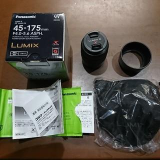 パナソニック(Panasonic)のLUMIX G VARIO 45-175mm F4.0-5.6 パナソニック(レンズ(ズーム))
