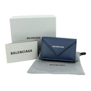 d3f6c70fc00e バレンシアガ(Balenciaga)のバレンシアガ ペーパーミニウォレット ネイビー 本革(折り財布)
