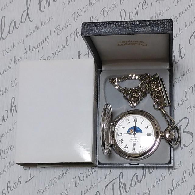 ブランド スーパーコピー 時計アメ横 / ブランド 時計 コピー レビュー glay