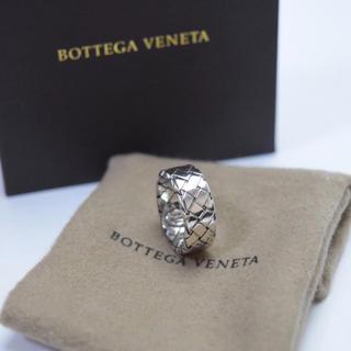ボッテガヴェネタ(Bottega Veneta)の訳あり未使用品/送料無料/ボッテガヴェネタ/リング・指輪/イントレチャート/11(リング(指輪))