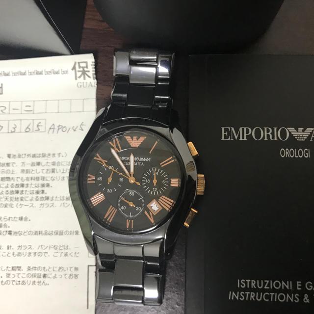 ロレックス 上野 - Emporio Armani - 本物保証!美品!エンポリム アルマーニ メンズ腕時計!AR1410セラミックの通販 by aimer's shop|エンポリオアルマーニならラクマ