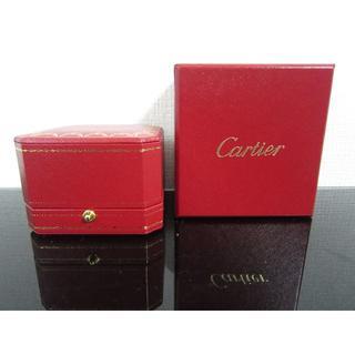 カルティエ(Cartier)のリング・指輪 高級ブランドCARTIERカルティエの箱 ブランド(リング(指輪))