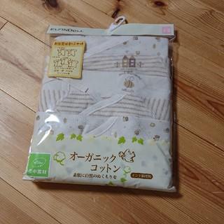 ニシマツヤ(西松屋)の西松屋 新品 オーガニックコットン 新生児肌着 5点セット 50~60 (肌着/下着)