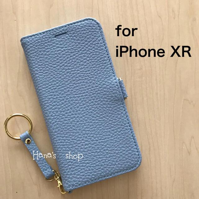 可愛いアイフォンカバー | iPhoneXR  ストラップ付 耐衝撃 手帳型 ケース ライトブルーの通販 by Hana's shop|ラクマ