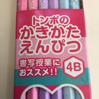 トンボエンピツ(トンボ鉛筆)のトンボのかきかたえんぴつ  4B(鉛筆)