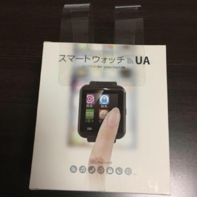 ★スマートウォッチ UA★の通販 by ★ Namie★'s shop|ラクマ