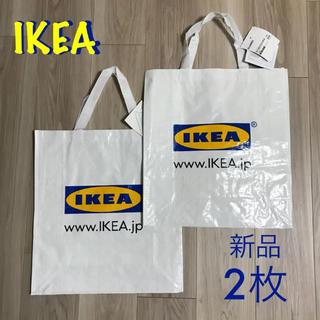 イケア(IKEA)の新品 IKEA クラムビー  白 バッグ 2枚セット(エコバッグ)