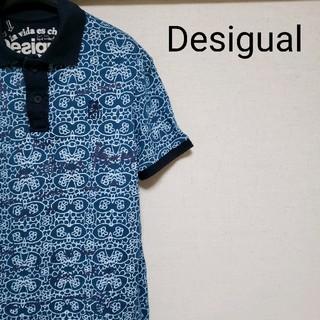 DESIGUAL - Desigual デシグアル 総柄 ポロシャツ