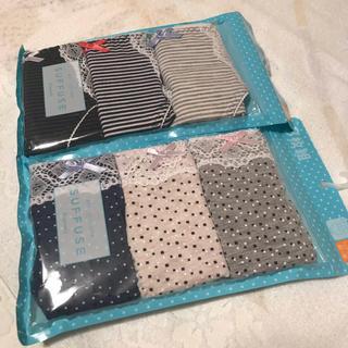 しまむら - 新品 パンツ3枚セット 2個