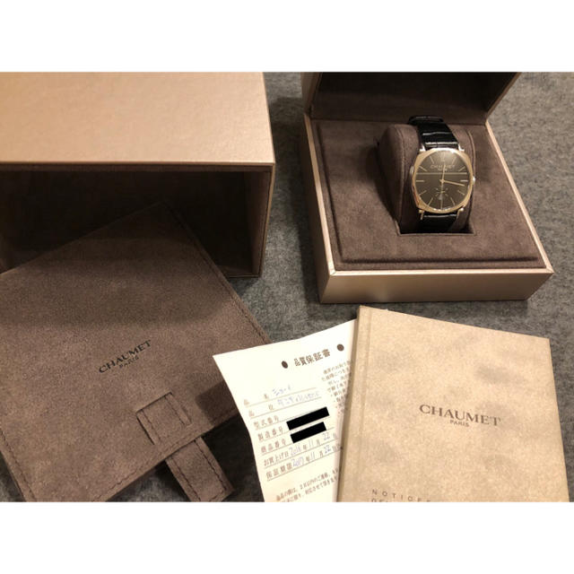 時計 偽物 保証書 au / CHAUMET - CHAUMET ショーメ メンズ腕時計 ダンディ ウォッチ 機械式の通販 by ジョン's shop|ショーメならラクマ
