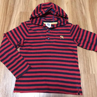 アーノルドパーマー(Arnold Palmer)のアーノルドパーマー 長袖 130(Tシャツ/カットソー)