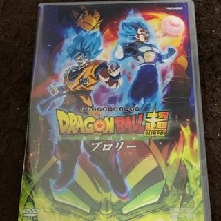 ドラゴンボール(ドラゴンボール)のドラゴンボール超 ブロリー 【DVD】(アニメ)
