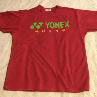 ヨネックス(YONEX)のヨネックス  Tシャツ スポーツ ウエア(ウェア)
