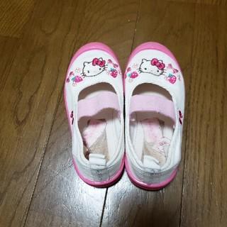 サンリオ(サンリオ)のキティちゃん 上履き シューズ 16㎝(スクールシューズ/上履き)