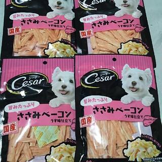CASAR - シーザー 旨味たっぷり ささみベーコン うす味仕立て 4袋