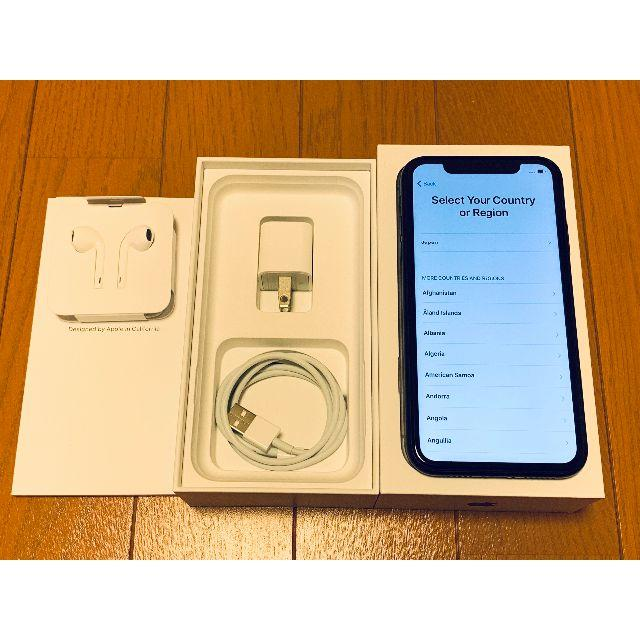 美品 iPhone XR ブラック 256Gb シムフリー 利用制限◯ の通販 by Yoko's shop|ラクマ