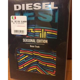ディーゼル(DIESEL)の新品 ディーゼル DIESEL  ボクサーパンツ Lサイズ 正規品 箱あり(ボクサーパンツ)