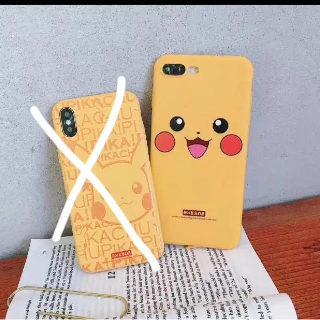 iPhone XR ケース ポケモン ピカチュウの通販 by mari's shop|ラクマ