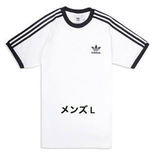 adidas - アディダスオリジナルス スリーストライプ Tシャツ 新品未使用品 国内正規品